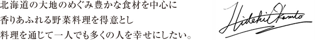 web_01